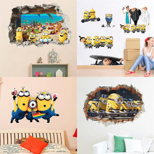 3D Decorative Wall Stickers Yellow Boys Wall Hole For Kids Nursery Rooms Decorations PVC Cartoon Dec(China)