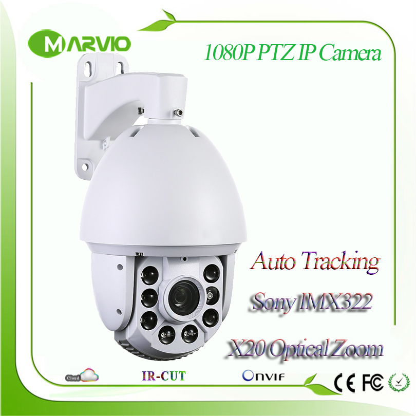 2MP megapixel Full HD 1080P Auto tracking Speed Dome IP PTZ Network Camera 20X Zoom 150m Laser IR Distance Ambarella Chipset