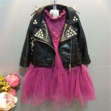 2016 female child spring child rivet large lapel PU leather jacket fashion slim outerwear short