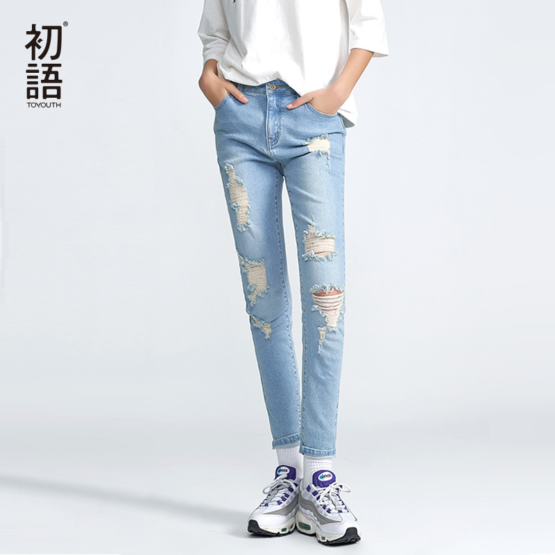 Toyouth Skinny Jeans Women Ripped Long Pants 2018 Spring Fashion Hole Tight Lady Denim Trousers