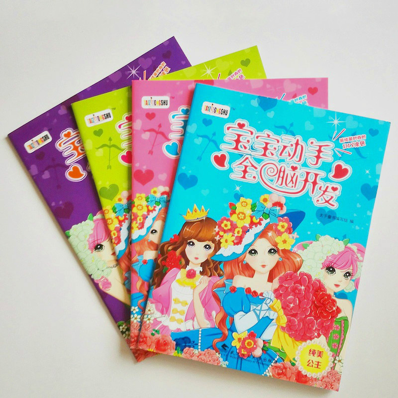 A4 Size Kawaii Princesses Coloring Books for Kids Set of 4 Painting Books for Young Girls Kids/Adults Activity Books piano books for the young musician