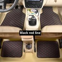 Car Floor Mats Universal for BMW e30 e34 e36 e39 e46 e60 e90 f10 f30 x1 x3 x4 x5 x6 Car Leather waterproof floor mats carpet