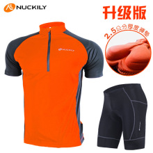 NUCKILY Mens Sports Outdoor Summer Team Cycling Bike Ropa Ciclismo Short Sleeve Sets Jersey + Shorts