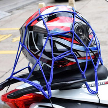 Cool 40 x 40cm Motorcycle Helmet Holder Reflection Mesh Net Bag Heavy-Duty 6 hooks Hold down Luggage Net Cargo Bungee Rope spspeedwow motorcycle atv bike cargo bungee luggage net tank mesh helmet holder elastic motorcycle luggage net 40 40cm
