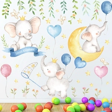 Cartoon Small Elephant Moon Stars Wall Stickers Bedroom Kids Baby room Nursery Wall Home Decor Removable Wall Decals Art Murals