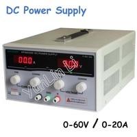 Adjustable Digital Voltage Regulators High Power Switch DC Adjustable Precision Digital Power Supply 60V 20A with US/EU/AU Plug