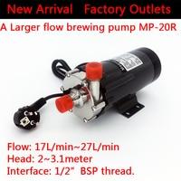 Brewing Beer Pump MP 20R Food Grade 304 Stainless steel Homebrew Magnetic Drive Water Pump High Temperature 140 C 1/2BSP