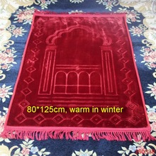 Plus Size carpet 2018 winter Thicken rug warm soft carpets prayer blanket Muslim worship mat wholesale/dropshipping 160338