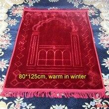 Plus Size tapijt 2018 winter Dikker tapijt warme zachte tapijten gebed deken Moslim aanbidding mat groothandel/dropshipping 160338