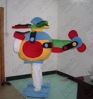 Руки делают качество самолет маскарадный костюм самолетом костюм внутри пояса для обработки, не шлем вертолет костюмы