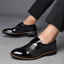 Embossed Leather Shoes Sneakers Men Wedding Shoes Profession
