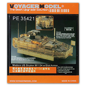 KNL HOBBY Voyager Model PE35421 M1134 & # 16 Stricker & rdquo; missile launcher upgrade etch kit and fence armor limit discounts trumpeter model 1 35 scale military models 01019 soviet 9p117m1 launcher w 9k72 missile elbrus model kit