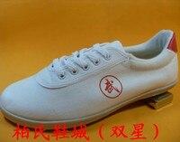 amphiaster обувь боевых искусств обувь величин Ti-чи обувь черный белый красный кора мышцы padova