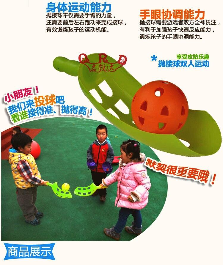 Nueva llegada bola de juguetes al aire libre para niños tirar las - Deportes y aire libre - foto 3