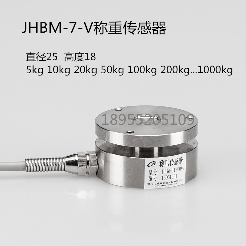 Weighing Sensor Pressure Sensor Upper and Lower Plane JHBM-7-v 7 7040 1 kaeser pressure sensor