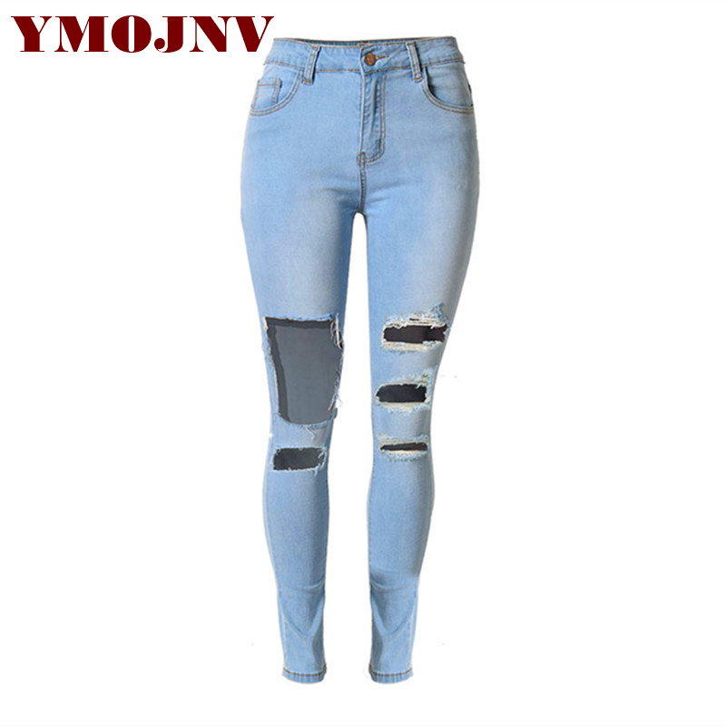 Women Jeans Limited Women Pants Plus Size 2016 Spring European And American Personality Hole Denim High Waist Feet Slim Jeans