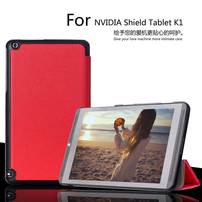 For NVIDIA Shield Tablet K1 Custer Voltage Slim PU Leather Folding Stand Holster Cover case Free Shipping for nvidia shield tablet k1 custer voltage slim pu leather folding stand holster cover case free shipping