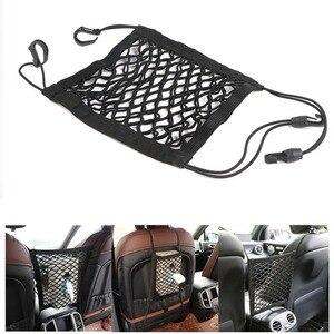 Sac de coffre à mailles pour véhicules | Filet de cargaison élastique universel pour véhicules de voiture, sac de coffre de rangement à l'arrière du siège, porte-bagages, poche de style de voiture