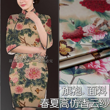 150cm elegant stretch printed fabric high imitation silk cheongsam flower digital print dress chinese