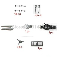 yukala-feixuan-fx035-fx060-4-channels-rc-helicopter-spare-parts-kits-main-bladecanopymain-gear-free-shipping