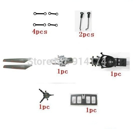 YUKALA feixuan FX035 FX060 4 channels R/C helicopter spare parts kits main blade+canopy+main gear free shipping