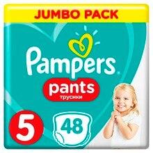 Трусики Pampers Pants 12-17 кг, размер 5, 48 шт.