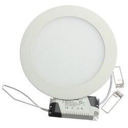 Недорогие встраиваемые светильники с регулируемой яркостью