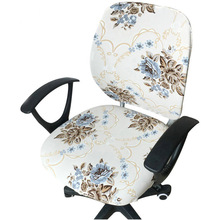 4Pcs/Lot Office Chair Cover Stretch Slipcover Seat Covers for Computer Chairs Covering Housse de Chaise