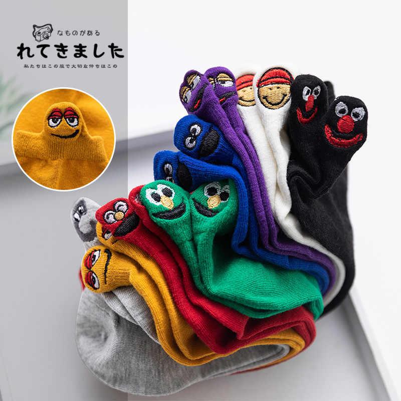 Rozmiar 35-42 Kawaii skarpety damskie Happy Fashion kostki śmieszne skarpetki damskie bawełniana haftowana ekspresja cukierki kolor 1 para