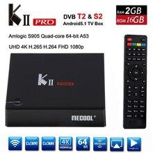 DVB-S2 DVB-T2 KII Pro TV Box Android 5.1 Amlogic S905 Quad-core 2 GB + 16 GB 2.4G & 5G WiFi Bluetooth 4.0 HDMI 4 K Smart Media Player