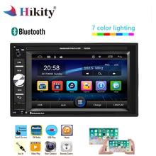 Hikity 2 Din Car Radio 6 2 inch Auto audio Player Touch Screen MP5 Player Autoradio