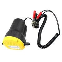KKMOON DC 12V 60W Fuel Transfer Pump Car Motorbike Fluid Extractor Motor Oil Diesel Liquid Extractor