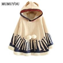 Women Cotton Pom Coats Animal Print Antler Pullover Batwing Sleeve Outwear Loose Hooded Cloak Jacket Thicken Poncho 904-A650 lp a650