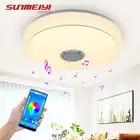 Luzes de teto bluetooth moderno controle remoto & app luz inteligente para sala estar quarto pode ser escurecido led lâmpada do teto música alto falante - 1