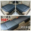 Camry corolla veículo resoluta carola de bambu pedaço assento de quatro estações tampa de assento de couro