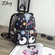 2017 Лидер продаж женские мультфильм печати граффити рюкзак высокое качество известного бренда для девочек школьные сумки повседневные кожаные рюкзаки