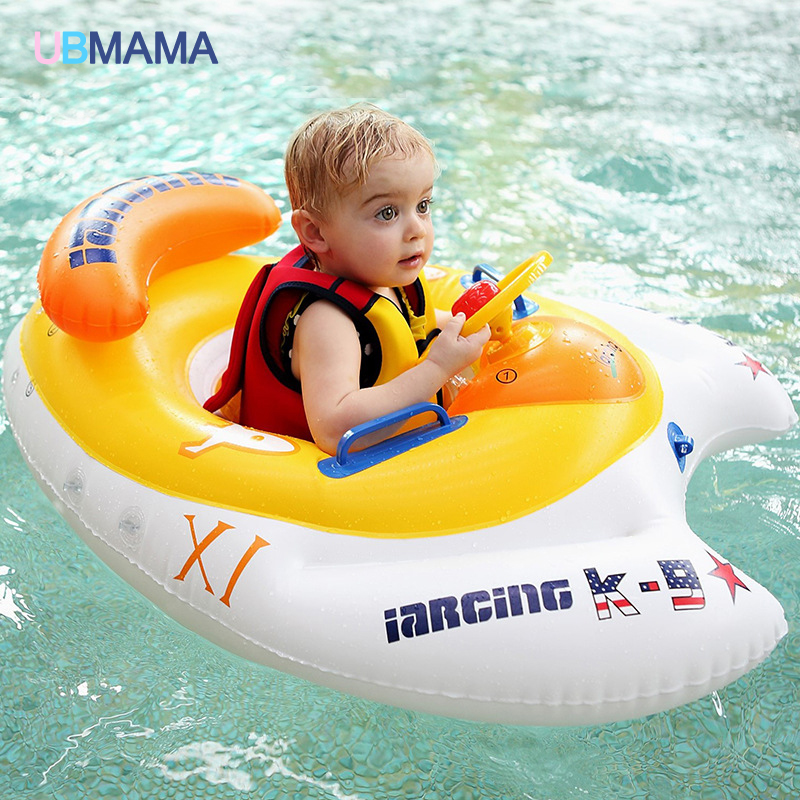 2016 Safety Baby Infant Swimming Float Inflatable Adjustable Sunshade Seat Boat Ring Swim Pool Motorboat Style