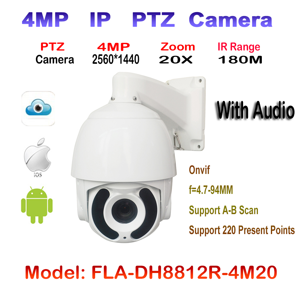 H.265 HD 7'' PTZ IP Video Camera Audio 4MP Outdoor 8*Array Leds Night Vision IR 180m High Speed Dome Camera 20X Zoom Lens Onvif 4 in 1 ir high speed dome camera ahd tvi cvi cvbs 1080p output ir night vision 150m ptz dome camera with wiper