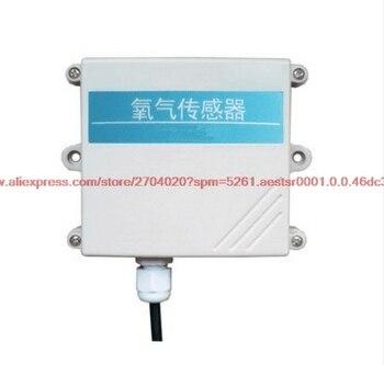 100% Yeni Oksijen sensörü modülü RS485 endüstriyel sınıf kızılötesi gaz yüksek hassasiyetli oksijen konsantrasyonu algılama