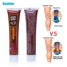 5pcs Varicose Veins Treatment Cream Ointment Vasculitis Phlebitis Spider Pain Varicosity Angiitis Remedy Removal Herbal