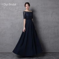 Half Sleeve Mother of the Bride Dresses Off The Shoulder Lace Appliqued Chiffon A line Wedding Guest Formal Wear