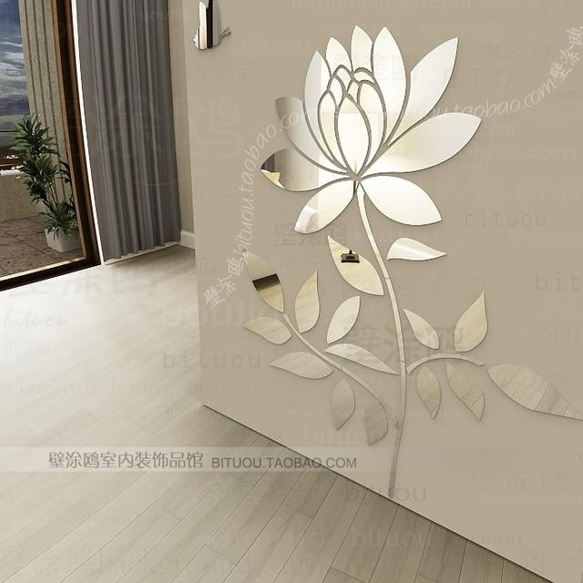 R069 Lotus Flower Mirror Wall Sticker Home Decor Art Decal Novelty
