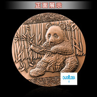 National Treasure Panda bronze Medal badge Big Red Chapter Collection double sided embossed lucky animal coins gift present