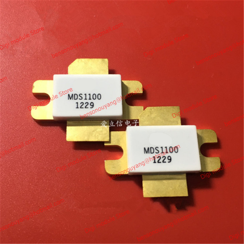 MDS1100 Free ShippingMDS1100 Free Shipping
