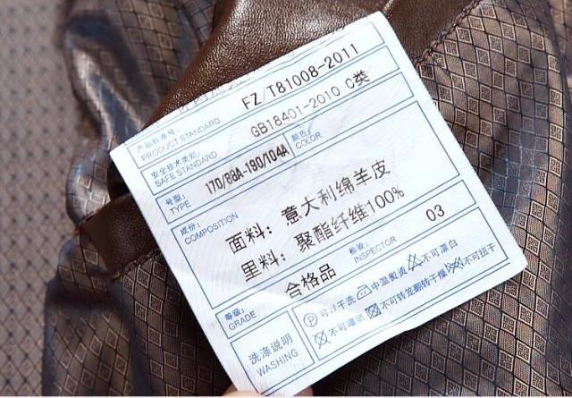 4A 7 label