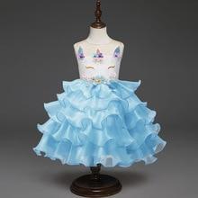 Free shipping unicorn girls sleeveless cake dress children's clothes holiday party birthday gift costume JQ-2031 цена 2017