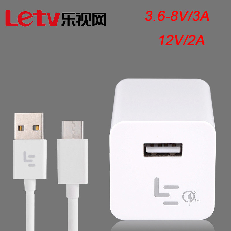 Original LETV LEECO Fast Charger 12V 2A USB Quick Charge Adapter 100CM USB TYPE C SYNC Data Line For LE 2 Pro 2s 3 3S Pro cool 1