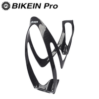 BIKEIN Lite Full 3k Carbon Fiber Mountain Bike Water Bottle Cage Glossy Cycling MTB Road Bicycle