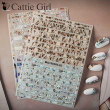 1 Sheet Snakeskin 3D Nail Art Transfer Stickers Marble Stone Designs Line Metal Sticker for Kids Tattoo