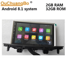 Ouchuangbo android 8.1 multimedia gps system radio for JAC mini S2 support 1080P video 2GB RAM 32GB ROM